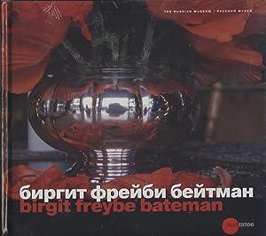 Russian Museum - Birgit Freybe Bateman: Petrova, E., Editor,