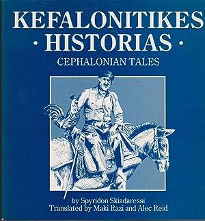 Kefalonitikes Historias: Cephalonian Tales: Skiadaressi, Spyridon