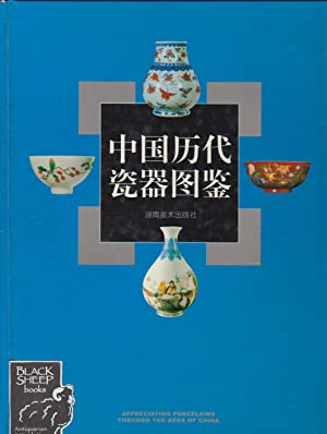 Appreciating Porcelains Through the Ages of China