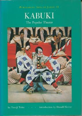 Kabuki - The Popular Theatre: Yasuji Toita