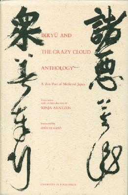 Ikkyu and the Crazy Cloud Anthology: A Zen Poet of Medieval Japan: Ikkyu Sojoun; Arntzen, Sonja
