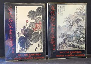 The Paintings of Recent Famous Painters No.s 1 & 2 ( Two Volumes )