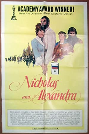 Nicholas and Alexandra - Original Folded One Sheet Movie Poster(1972)