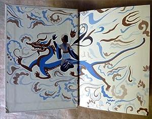 Multiple Splendeur.: Han Suyin.