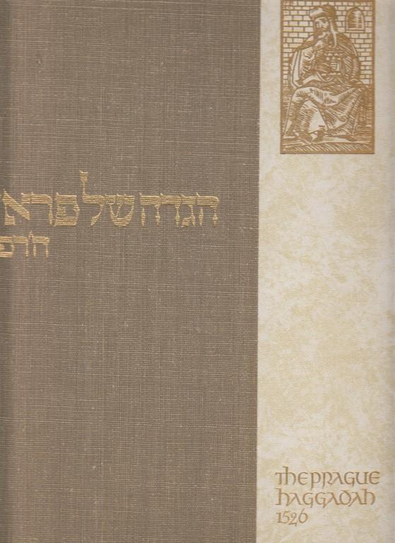 HAGADAH SHEL PESAH: MI-BET DEFUSO SHEL GERSHOM: xt) Kohen, Gershom