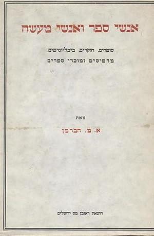 ANSHE SEFER VE-ANSHE MAASEH: SOFRIM, HOKRIM, BIBLIYOGRAFIM, MADPISIM U-MOKHRE SEFARIM: Habermann, ...