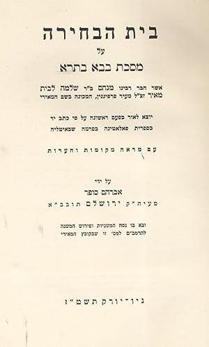 BET HA-BEHIRAH 'AL MASEKHET BAVA BATRA: Meiri, Menahem Ben Solomon, 1249-1306; Abraham ...