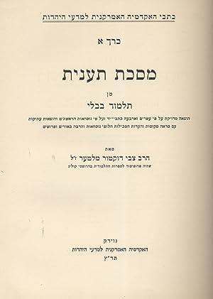 MASEKHET TA'ANIT MIN TALMUD BAVLI = THE TREATISE TA'ANIT OF THE BABYLONIAN TALMUD: Malter, ...