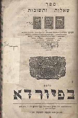 SEFER SHE'ELOT U-TESHUVOT RASHAL: Luria, Solomon Ben Jehiel