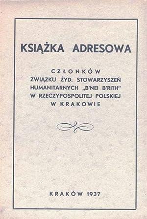 """KSIAZKA ADRESOWA CZLONKÓW ZWIAZKU ZYD. STOWARZYSZEN HUMANITARNYCH """"B'NEI B'..."""