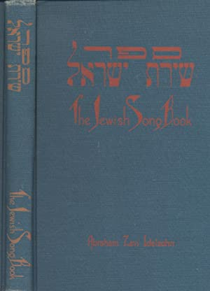 SEFER SHIRAT YISRA'EL = THE JEWISH SONGBOOK: Jt) A Z