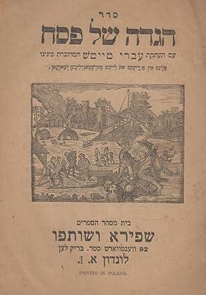 HAGGADA SHEL PESAH IVRE TAYTSH: Hagadah Shel Pesah]