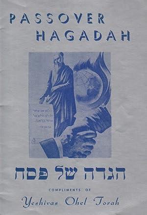 HAGADAH SHEL PESAH: TSU ALE UNZERE FRAYND, MEMBERS UN TSU ALE IDEN VELKHE INTERESIREN ZIKH IN DEM ...