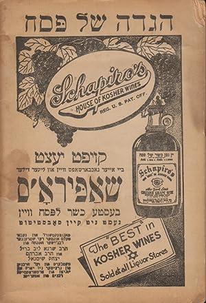 HAGADAH FOR PASSOVER = HAGADAH FOR PASSOVER: COMPLIMENTS OF SCHAPIRO'S HOUSE OF KOSHER WINES: ...