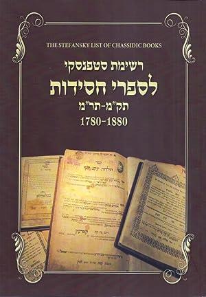 RESHIMAT STEFANSKI LE-SIFRE HASDIUT .1780-1880 : THE STEFANSKY LIST OF CHASSIDIC BOOKS 1780-1880. A...