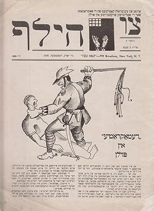 TZU HILF = TSU HILF; FAR DI POLITISHE ARESTIRTE IN POYLEN [NUMBER 6; DECEMBER 1936]: Polish, ...