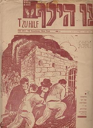 TZU HILF = TSU HILF; FAR DI POLITISHE ARESTIRTE IN POYLEN [MAY 1937]: Polish, Patronati (New York, ...