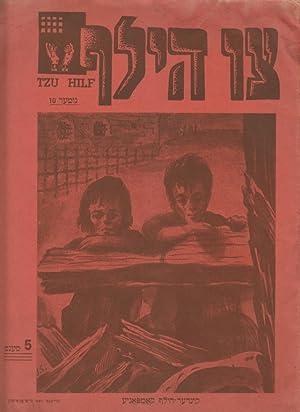 TZU HILF = TSU HILF; FAR DI POLITISHE ARESTIRTE IN POYLEN [VOL. 4, NUMBER 10, FEBRUARY 1938]: ...