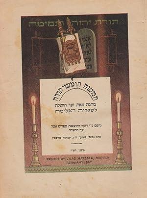 HAMISHAH HUMSHE TORAH: Germany) , Vaad Hatzala