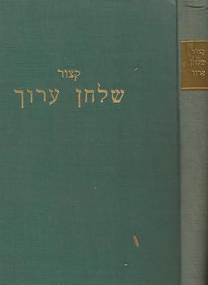 KITSUR SHULHAN ? ARUKH: Ganzfried, Solomon Ben Joseph
