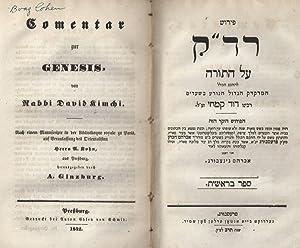 PERUSH RADAK AL HA-TORAH: SEFER BE-RESHIT: Jt) Kimhi, David