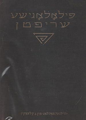 FILOLOGISHE SHRIFTN [VOLUMES 1-3; COMPLETE]: Yidisher Visnshaftlekher Institut