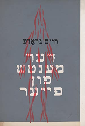 DER MENTSH FUN FAYER: LIDER UN POEMES: Jt) Grade, Chaim