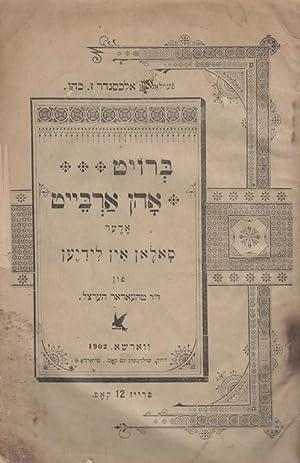 BROYT OHN ARBAYT, ODER SOLON IN LIDIEN: Herzl, Theodor