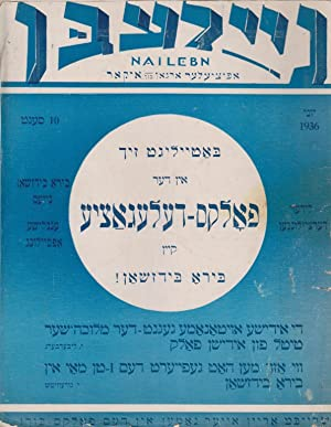 NAILEBN = NEW LIFE [VOL. X. NO. 6 (78) JUNE 1936]: Icor
