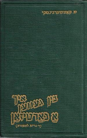 IKH BIN GEVEN A PARTIZAN (DI GRINE LEGENDE). Complete in 2 volumes: Kaczerginski, S.