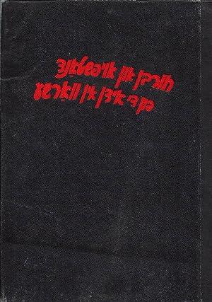 CHURBN UN AUFSHTAND FUN DI YIDN IN VARSHA. 2 VOLUMES COMPLETE: Neustadt, Meilech