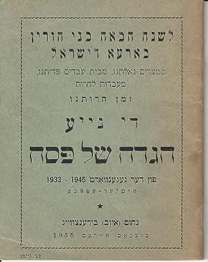 DI NAYE HAGODEH SHEL PEYSEH: FUN DER GEGENVART 1933-1945, HITLER-EPOKHE [HAGADAH SHEL PESACH ...