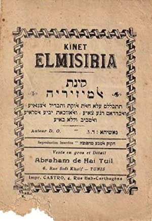 KINET ELMISIRIA [ELEGY FOR THE MARTYRS OF THE GERMAN OCCUPATION]