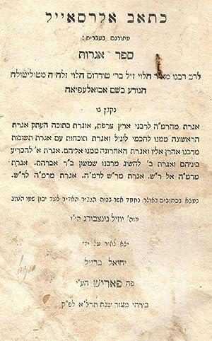 KITAB ALRASAIL: METURGAM BE-`IVRIT. SEFER IGROT.: Jt) Abulafia, Meir,