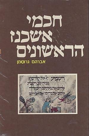 HAHAMEI ASHKENAZ HARISHONIM: Grossman, Avraham