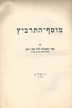 THE BOOK OF SHETAROTH (FORMULARY) OF R.HAI GAON. SUPPLEMENT TO TARBIZ. I.: xt) R. Hai Gaon