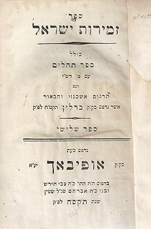 SEFER ZEMIROT YISRAEL : KOLEL SEFER TEHILIM: Xt) Mendelssohn, Moses;