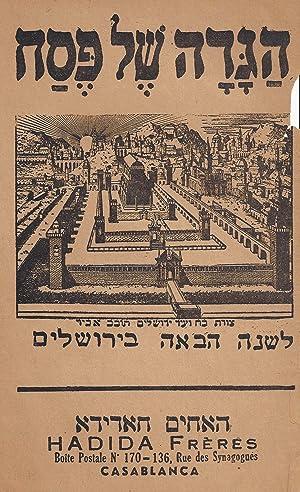 HAGADAH SHEL PESAH