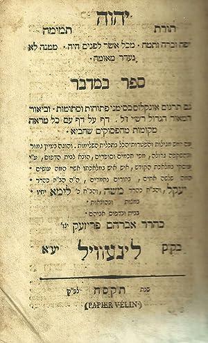 SEFER BA-MIDBAR [BIBLE]