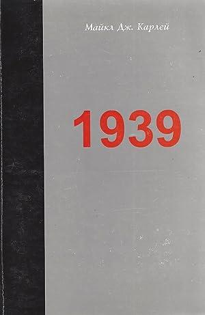1939: Carley, Michael Jabara