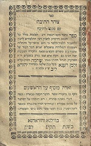 SEFER TSOHAR HA-TEVAH: IM MIKHSEH HA-TEVAH: Xt) Hanau, Solomon Ben Judah