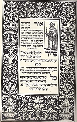 DIE PESSACH-HAGGADAH [HAGGADA SEL PESAH PESACH] DES GERSCHOM KOHEN PRAG 5287/1527; [AUSG. FUR ...