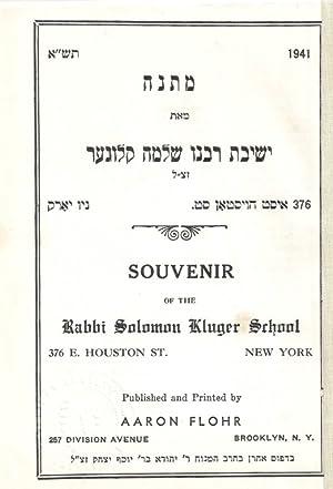 MATNAH ME'ET YESHIVAT RABBEINU SHLOMO KLUGER: Klopper, Herman; Russotto, Henry.