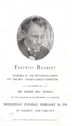 FAREWELL BANQUET TENDERED BY THE HISTADRUTH IVRITH AND THE BEN-YEHUDA JUBILEE COMMITTEE : IN HONOR ...