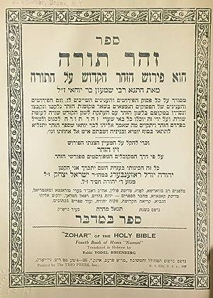 SEFER ZOHAR TORAH : HU PERUSH HA-ZOHAR: Rozenberg, Yehudah Yudl