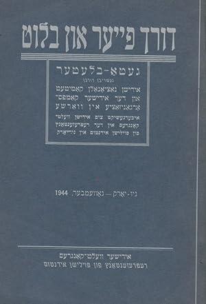 DURKH FAYER UN BLUT: GETO-BLETER: xt) Jewry, World
