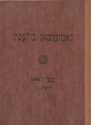 KONVENSHON BULETIN MAY 1943, NYU YORK, N.Y. (VOL XVII, NR. 1, COMPLETE) & DER BEZEM (VOL 18): ...