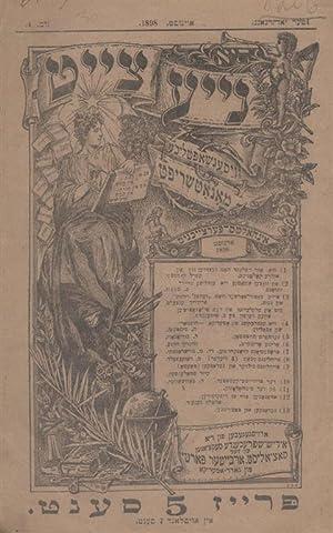 DI NAYE TSAYT. VOL I, NR. 4. (AUGUST 1898): Idish-Shprekhende Sekssianen Fun Der Sotsialist. ...