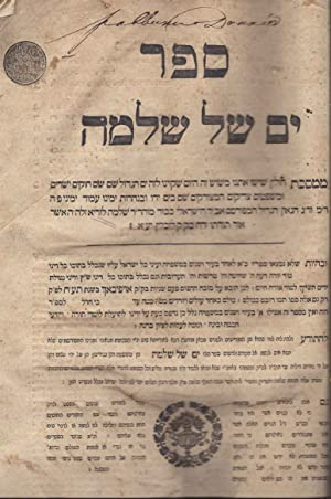SEFER YAM SHEL SHELOMOH MI-MASEKHET HULIN .: Luria, Solomon Ben Jehiel