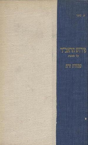 PERUSH HA-RA'AVAD AL MASEKHET AVODAH ZARAH: Abraham Ben David, Of Posquie`res